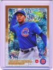 ADDISON RUSSELL 2015 TOPPS UPDATE CHROME GOLD BUBBLES REFRACTOR RC #'D 250 CUBS