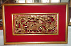 Antique/Vintage Chinese Carved Wood Relief, Phoenix Mythical Lion Flowers Trees
