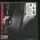Accept – Balls To The Wall , Japan 2009 Mini LP cd ,EICP 1252 ,UDO