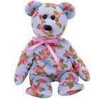 1 X TY Beanie Baby - CINTA the Bear (Asia-Pacific Exclusive) New