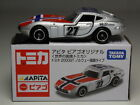 TOMICA TOYOTA 2000GT NORWAY FLAG TYPE 1/59 APITA PIAGO EXCLUSIVE TAKARA TOMY