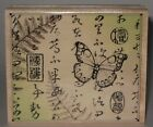 Hero Arts Rubber Stamp Butterfly Collage with Fern Asian Characters
