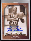 2009-10 UD GREATS OF THE GAME TERRY PORTER