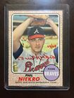 2017 Topps Heritage Phil Niekro Real One Auto Autograph Red Ink 68