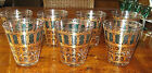 GORGEOUS Set  7 Culver Green Scroll Old Fashioned Bar Glasses Hollywood Regency