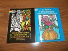Vintage Dover Stained Glass Coloring Books - 2 - Windows - Floral - unused
