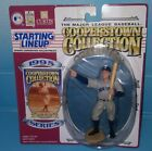 BABE RUTH Coppersown Collection 1995 Starting Lineup SLU MLB Action Figure