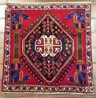 GALLERY VINTAGE OLD COLLECTIBLE 100% WOOL ESTATE WORLD RUG 2x2ft G45