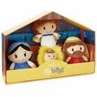 Hallmark Itty Bittys Nativity Collectors Set with Manager New w Tags