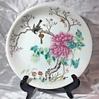 OLD CHINESE FAMILLE ROSE PORCELAIN BOWL PLATE 4 CHARACTER MARK