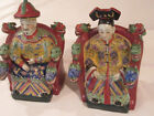 Chinese Famille Rose Emperor and Empress sitting figurines statues Pair
