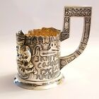 Antique Russian Silver Pan Slavic Tea Cup Holder Podstakannik Sadko