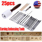 25PCS Set Manual Leather Carving Stamp Hammer Embossing Beveler Tools Silver US