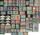 Mint Postage Stamps from around the world  lot collection of 83 stamps