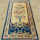 ANTIQUE 19th CENTURY COLLECTORS RARE TREE PEKING CHINESE ORIENTAL RUG-3' x 5' 8