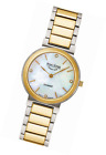 Bruno Söhnle Woman Analog Quartz Watch with Bracelet Stainless steel 17