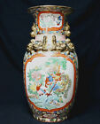 JAPANESE SATSUMA POTTERY VASE Intricate Design Antique 18