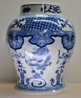 LARGE ANTIQUE HAND PAINTED CHINESE JAR, VASE WITH DRAGONS/FOO DOG