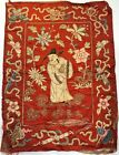 Antique Chinese Hand Embroidery Silk Panel Man Scroll Sword Flower Flame Lantern