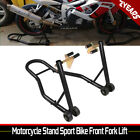 MOTORCYCLE BIKE FRONT WHEEL LIFT STAND CHOCK of For YAMAHA HONDA KAWASAKI SUZUKI