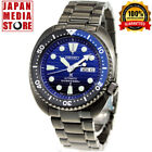 SEIKO PROSPEX SBDY027 Automatic Diver`s 200m Save the Ocean Special Edition