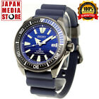 SEIKO PROSPEX SBDY025 Automatic Diver 200m Save the Ocean Special Edition JAPAN