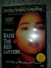 BRAND NEW SEALED Raise the Red Lantern RARE OOP Zhang Yimou Gong Li Eng Subs