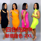 Sexy Women summer cut out front high neck sleeveless knitted bodycon mini dress