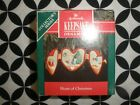 1992~HALLMARK KEEPSAKE ORNAMENT, #3 HEART OF CHRISTMAS ~N996