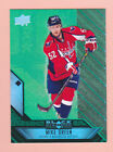 2014-15 Upper Deck Black Diamond Hockey Cards 22