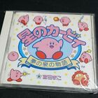 Nintendo Kirby Fountain of Dreams 1994 Sound Track CD Song by Mako Miyata Japan