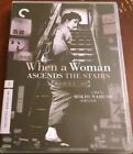 CRITERION COLLECTION WHEN A WOMAN ASCENDS THE STAIRS DVD MIKIO N