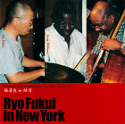 Ryo Fukui - Ryo Fukui In New York Extra Rare Original CD 1999