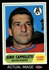 1964 Topps Football Cards 7