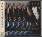 Tempus Edax Rerum - Sealed Gregg Tripp CD album (CDLP) Japanese promo