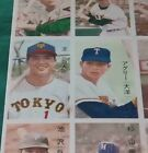 Beginner's Guide To Collecting Japanese Baseball Cards 21