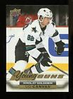 2015-16 Upper Deck Series 2 Hockey Cards - e-Pack Release 21