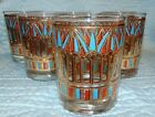 George Briard Vintage Rocks Glasses Set of 6 RARE Excellent condition