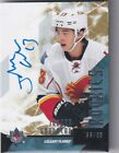2014-15 Upper Deck Ultimate Collection Hockey Cards 9