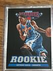 2012-13 Panini Marquee Basketball Cards 44