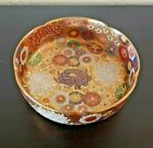 Antique JAPANESE 5 SATSUMA LOBED BOWL Koshida under Shimazu THOUSAND FLOWER L