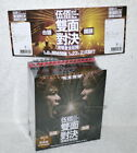 Wu Bai & China Blue Two Face Concert Live in Taipei Arena Taiwan 4-CD+Photobook