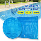 6x6 7x7 8x8ft Square Round Swimming Pool Hot Tub Cover Solar Blanket Retention