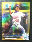 2017 Bowman Chrome National Convention Baseball Cards 24