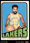 10 Greatest Wilt Chamberlain Cards of All-Time 25