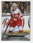 2011-12 UPPER DECK YOUNG GUNS ROOKIE RC BUYBACK 11 AUTO GUSTAV NYQUIST RARE !!!