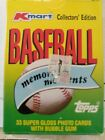 1988 TOPPS KMART COLLECTORS EDITION MEMORABLE MOMENTS BASEBALL CARDS AWESOME
