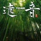 Tone CD Value Guaranteed from eBay's biggest seller!