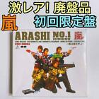 Super Rare Out Of Print Products Storm Arashi No.1 Calls A First Limited