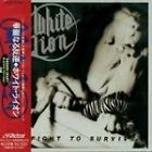 White Lion : Fight to Survive CD Value Guaranteed from eBay's biggest seller!